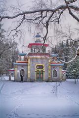 Chinese Pavillion, Tsarskoe Selo