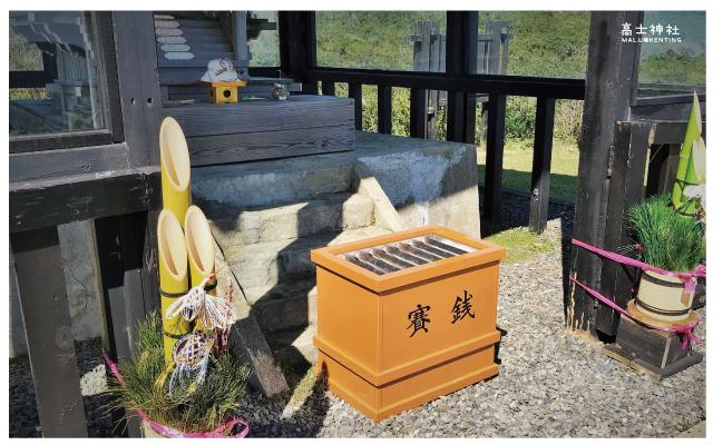 高士神社(白色鳥居)-12