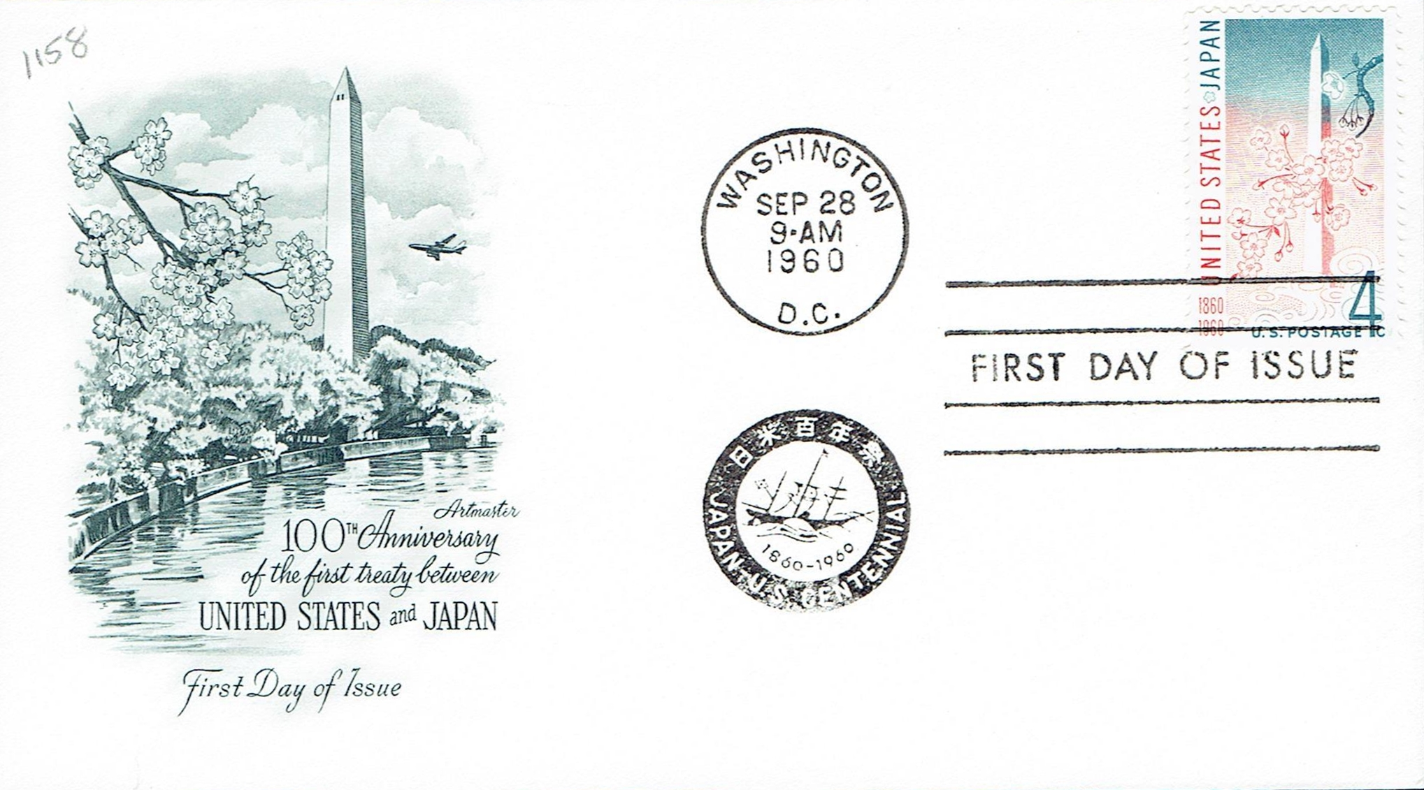 United States - Scott #1158 (1960)
