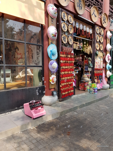 Souvenir shop with a bubbles machine