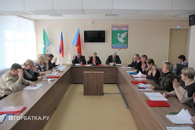 Апрельское заседание районного Совета