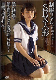 APKH-056 Uniform Real SEX Doll Dark Semen Is Bathed In The Face And Vagina … No Words Come Out …. Miao Hirose