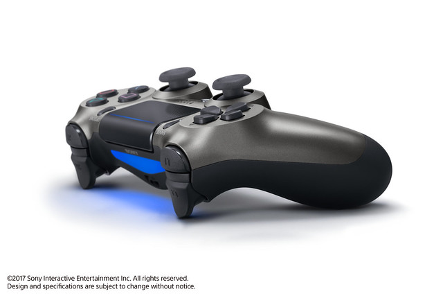 DualShock 4: Steel Black