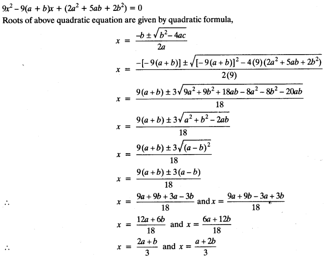 Quadratic Equations Chapter Wise Important Questions Class 10 Mathematics 15