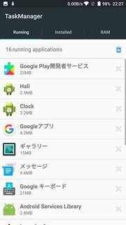 Elephone S8 設定画面 (12)