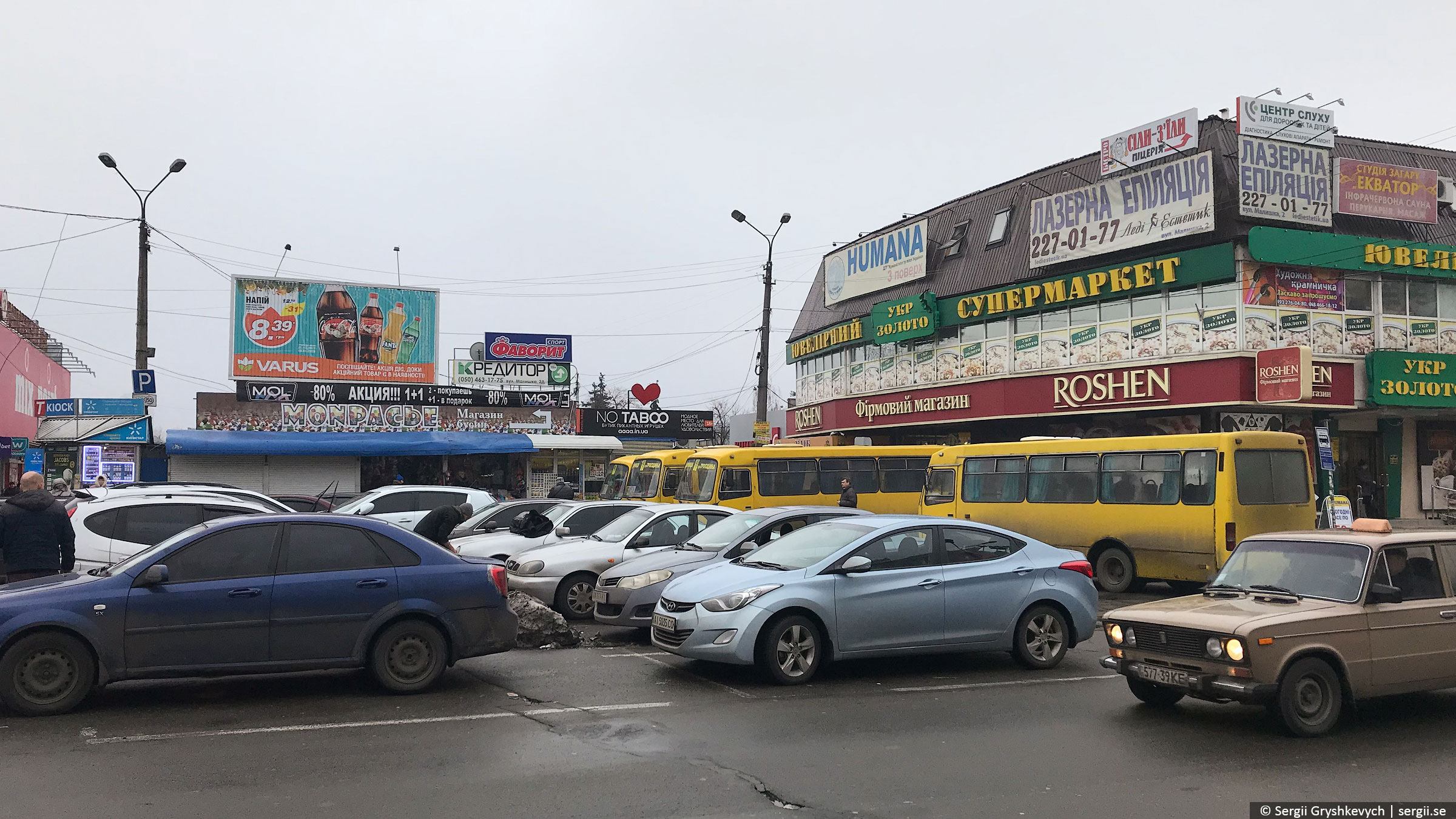 kyiv-darnytsia-livoberezhna-11
