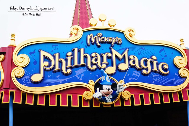Tokyo Disneyland 12