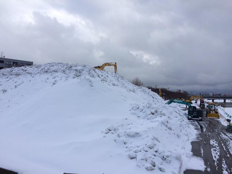 Snow Mountain at the snowy dump