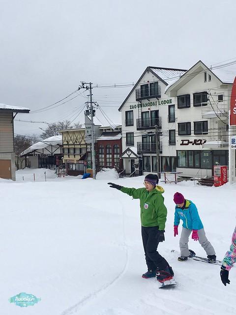 藏王溫泉滑雪