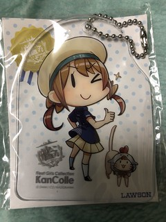 KanColle Charm