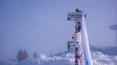 Najwyższy punkt zawodów, obserwatorium Pop Iwan 2028m, dzień 2.