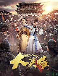 Đại Anh Hùng - Super Hero (2017)