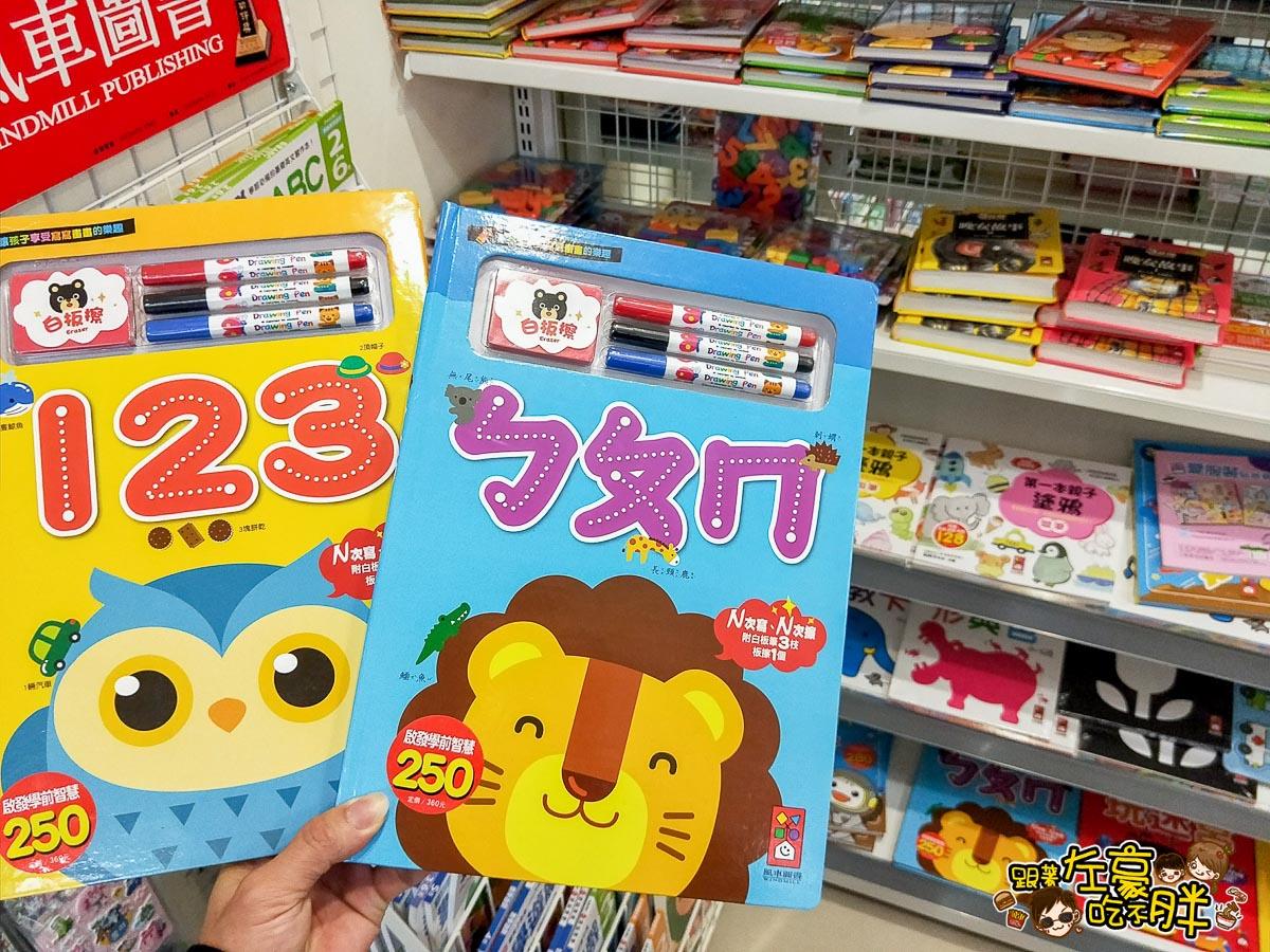 高雄玩具批發-崑山玩具精品批發-21