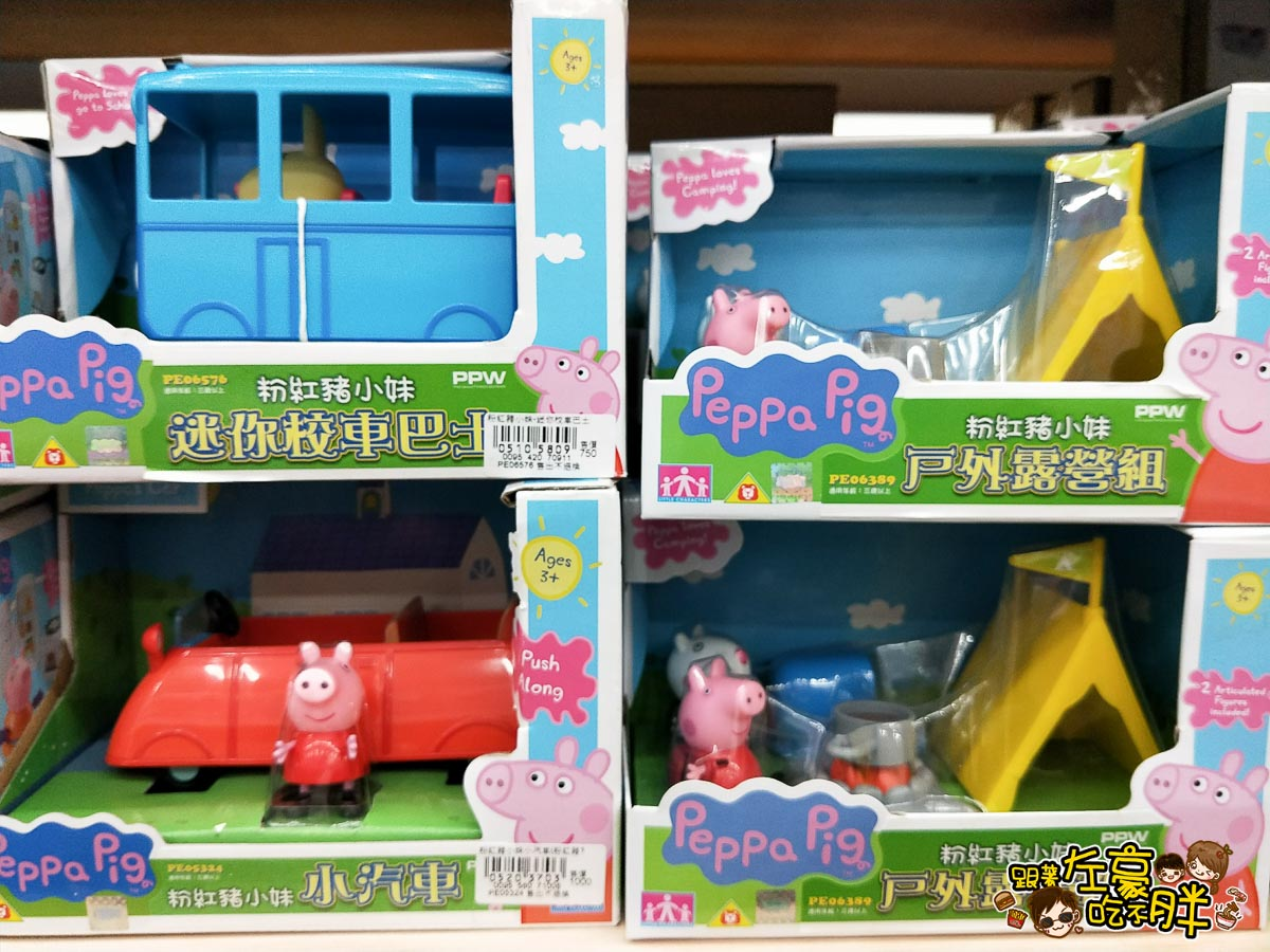 高雄玩具批發-崑山玩具精品批發-16