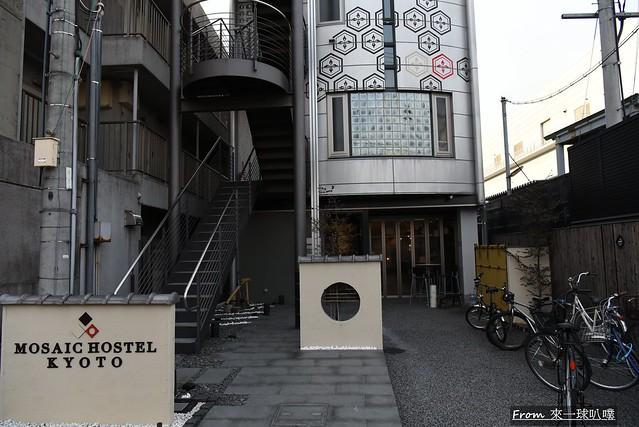 MOSAIC hostel kyoto02