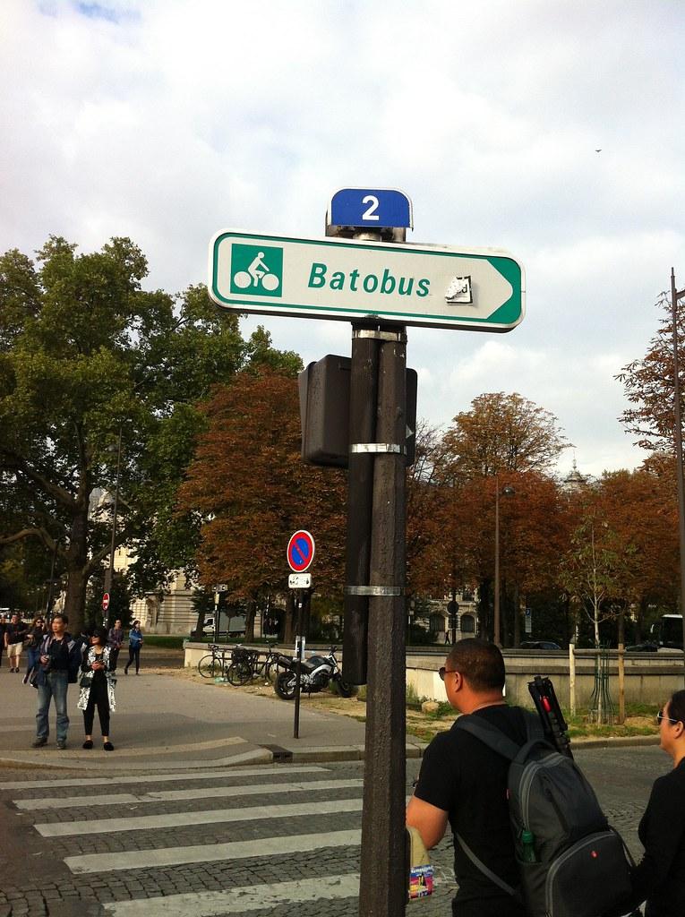 batous-2