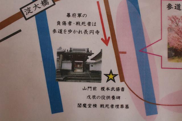 choenji-gosyuin020