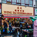 Chinese supermarket, Brixton Market