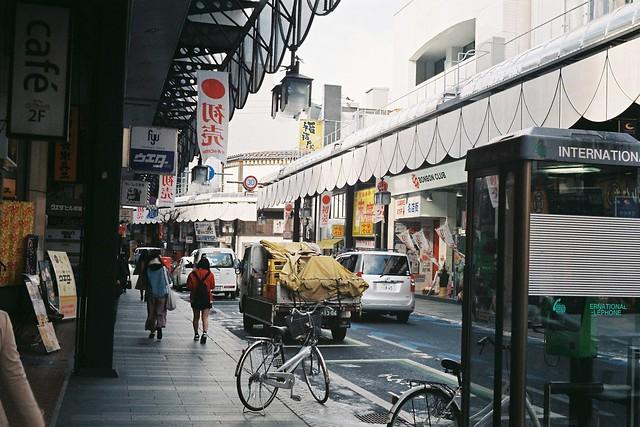An year-end street in Morioka
