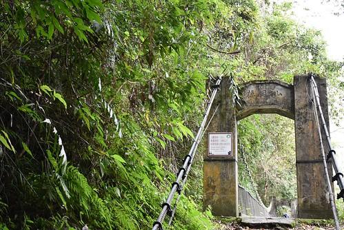 瓦拉米步道-山風橋