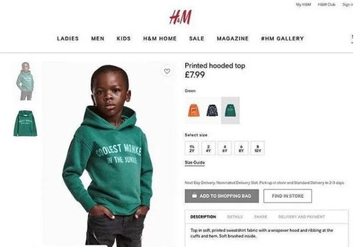 """Mother of little model blasted for letting son wear """"coolest monkey in the jungle"""" top"""