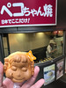 Photo:おやつ Get By cyberwonk