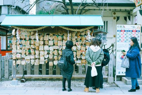 大阪 露 天神社(お初天神) Osaka Tsuyunoten Shrine