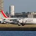EI-WXA British Aerospace 146 Avro RJ85 Cityjet