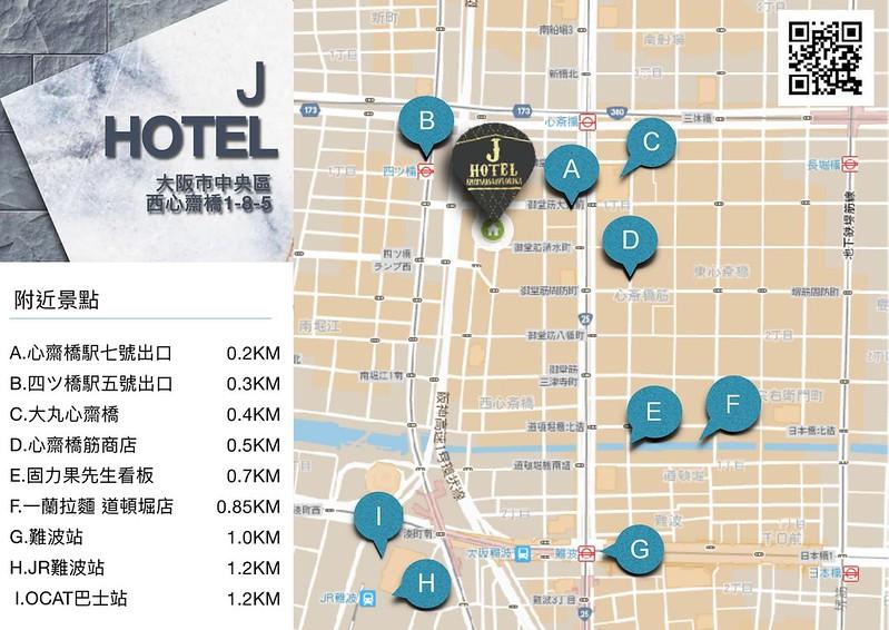 J HOTEL地圖資訊_180225_0004