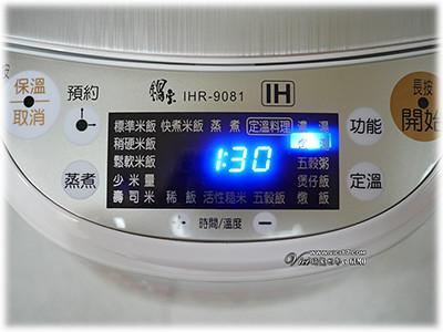 0127冬瓜茶012