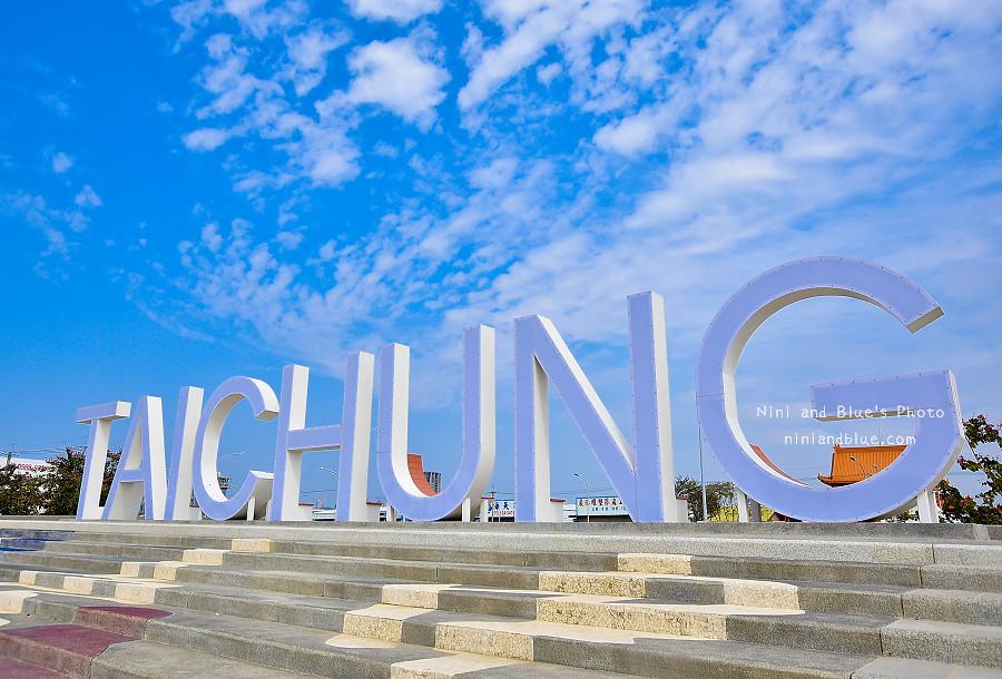 筏子溪水岸.taichung01