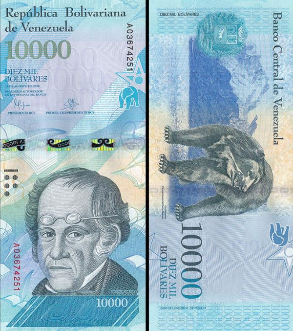 10000 Bolívares Venezuela 2016, P98