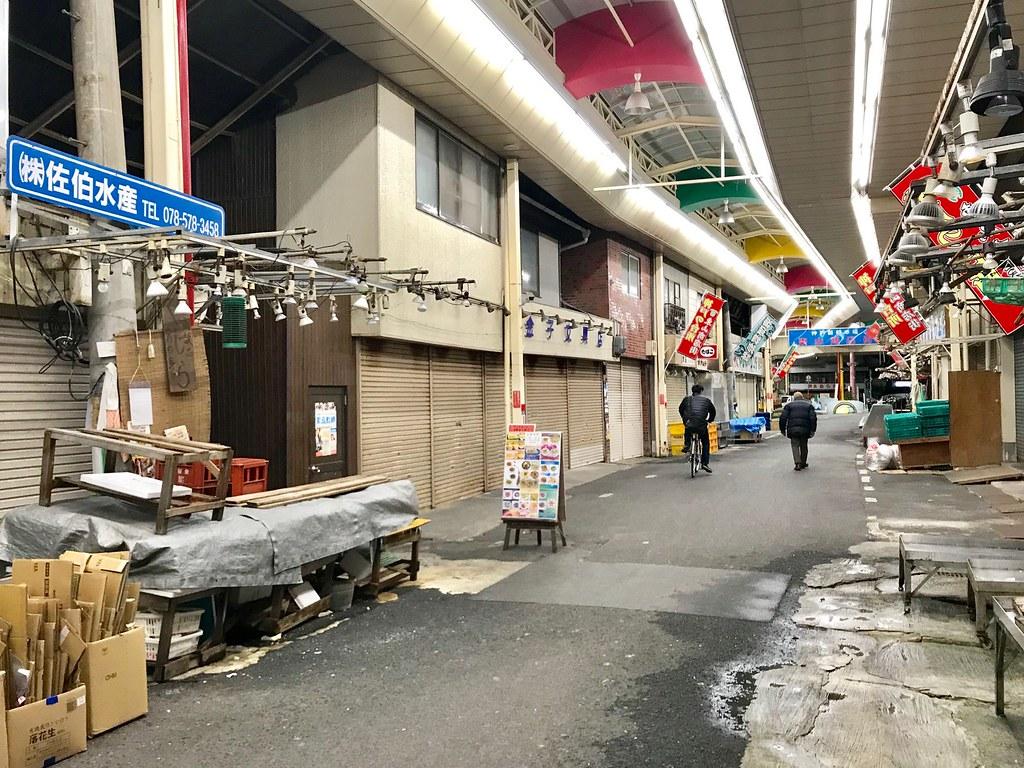 王子餃子専門店 ①