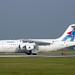 EI-CNI British Aerospace 146 Avro RJ85 Azzura Air