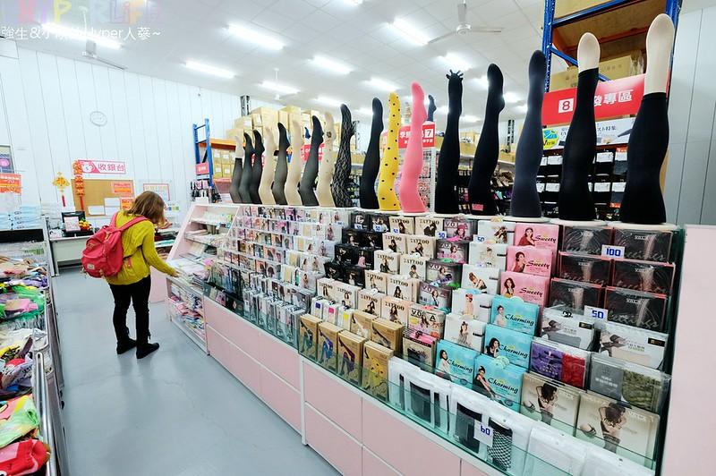 WOBO 襪寶棉織用品暢貨中心 (21)