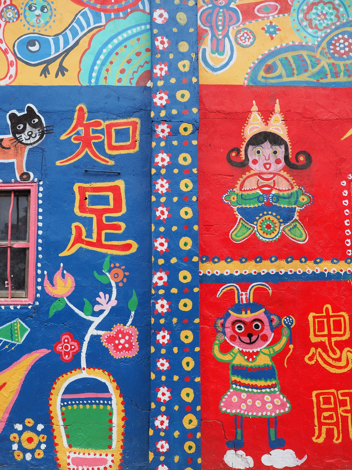 More painting at the Rainbow Village