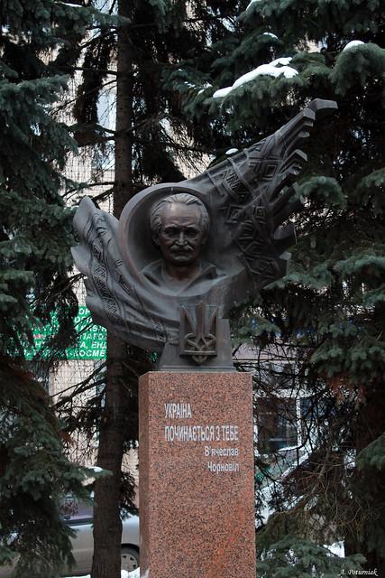 Пам`ятник В`ячеславу Чорноволу