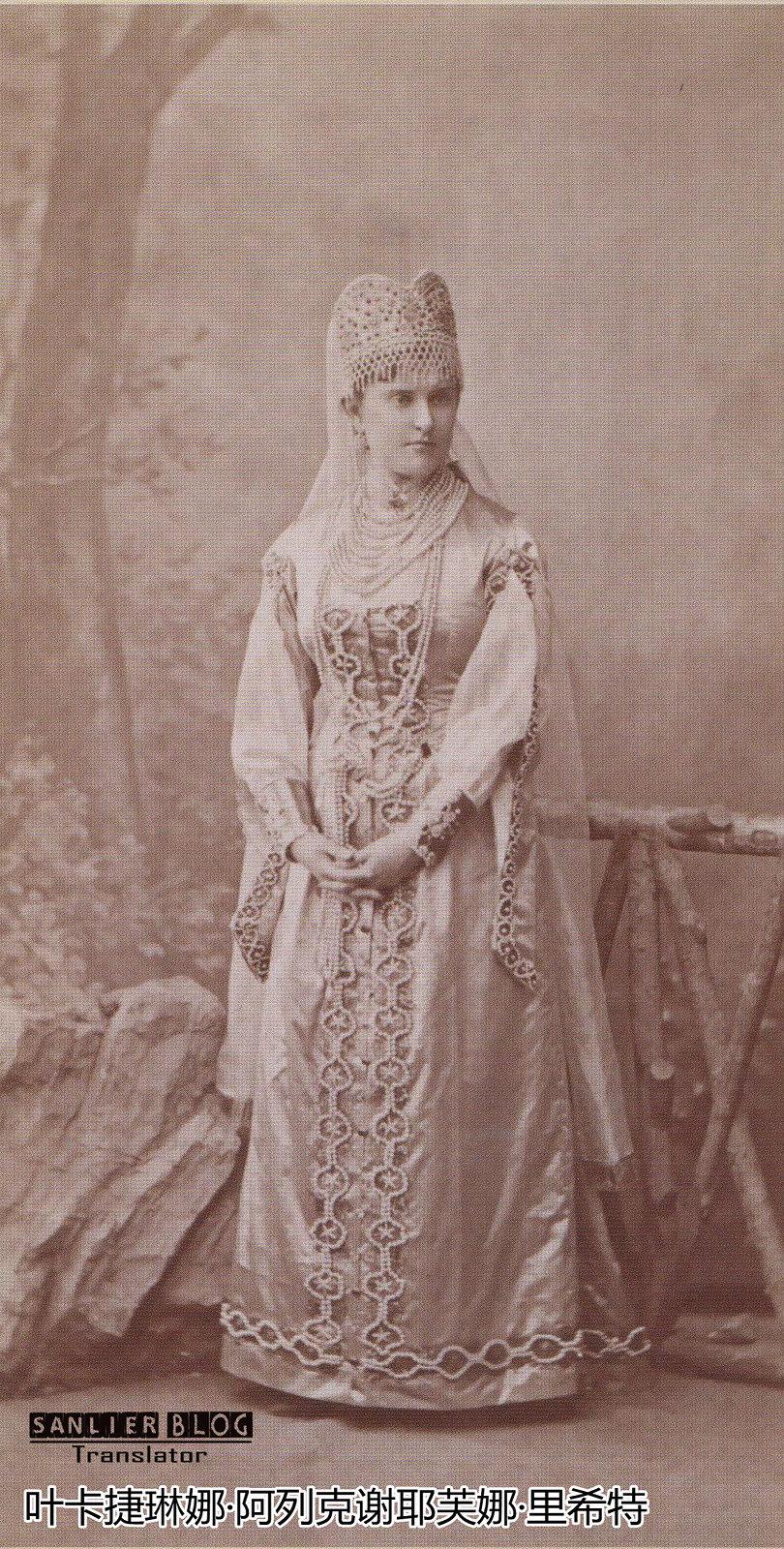 1893年化装舞会21