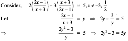 Quadratic Equations Chapter Wise Important Questions Class 10 Mathematics 77