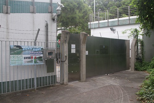 Entry to the Peng Chau sewage treatment plant
