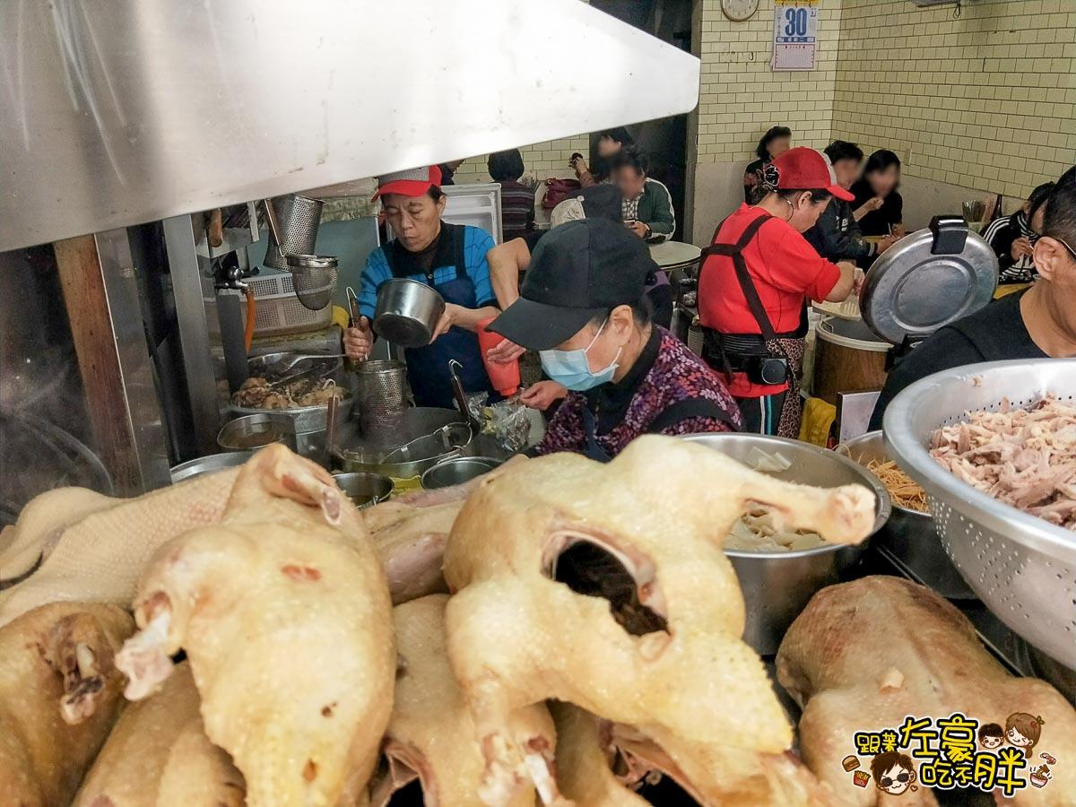 七賢鴨肉飯-13