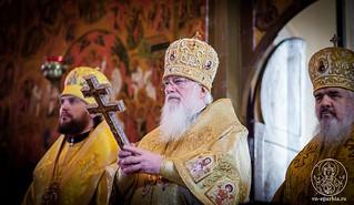 Память святителя Никиты 1430