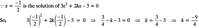 Quadratic Equations Chapter Wise Important Questions Class 10 Mathematics 29