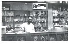 U.S. Jewish Store