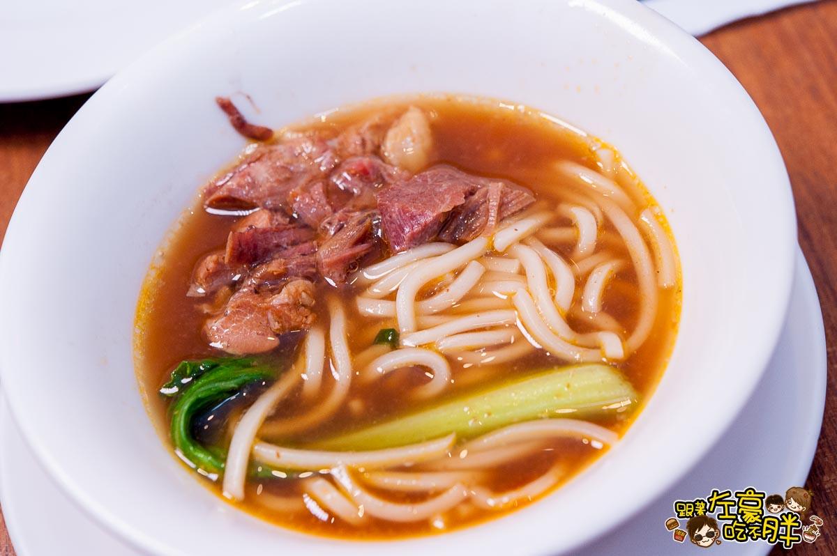 高雄國賓 i River愛河牛排海鮮自助餐廳-97