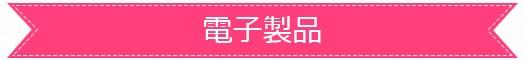 GearBest Sale 旧歴新年セール (16)