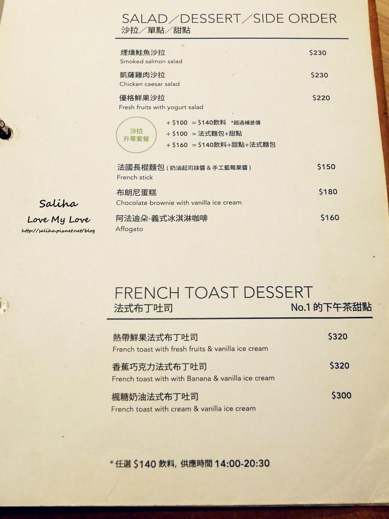 台北中山站cafealamode價位菜單menu (4)