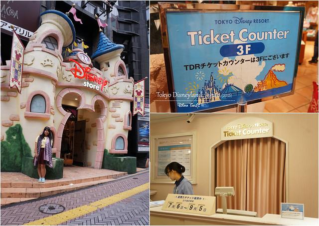 Tokyo Disneyland 27