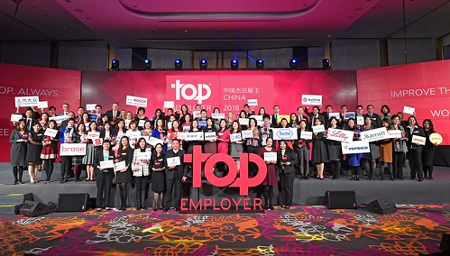 Top Employers China Certification Dinner 2018