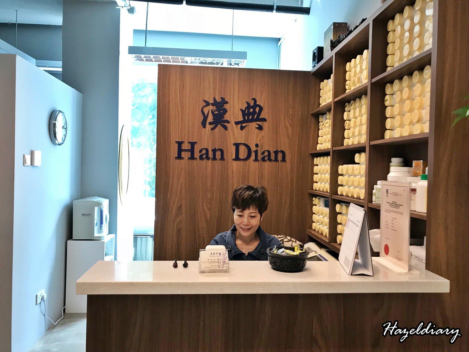 Han Dian SG-5